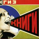 """""""Formémonos en el espíritu de Octubre y el socialismo"""""""