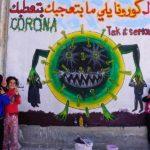 Siria y el Covid-19: Impactos y autoritarismo gubernamental - [Parte I]